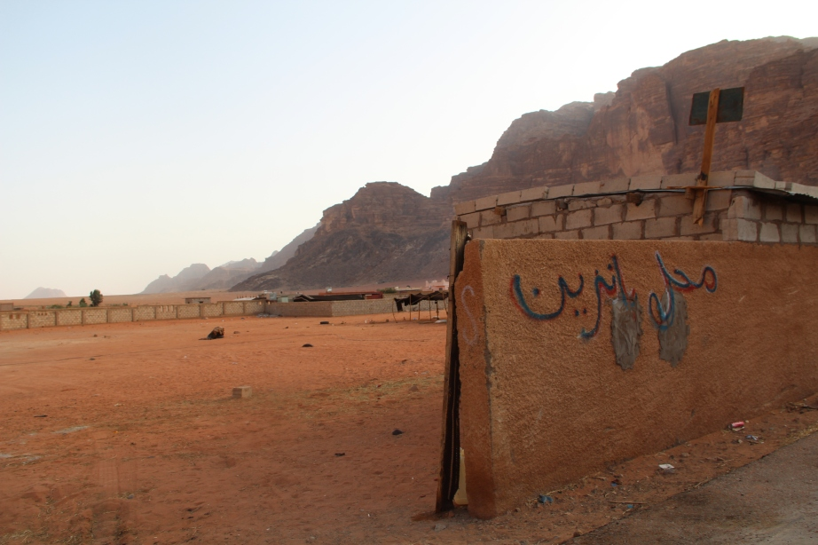 """Mahal Benzine"" - makeshift gas station in Wadi Rum."