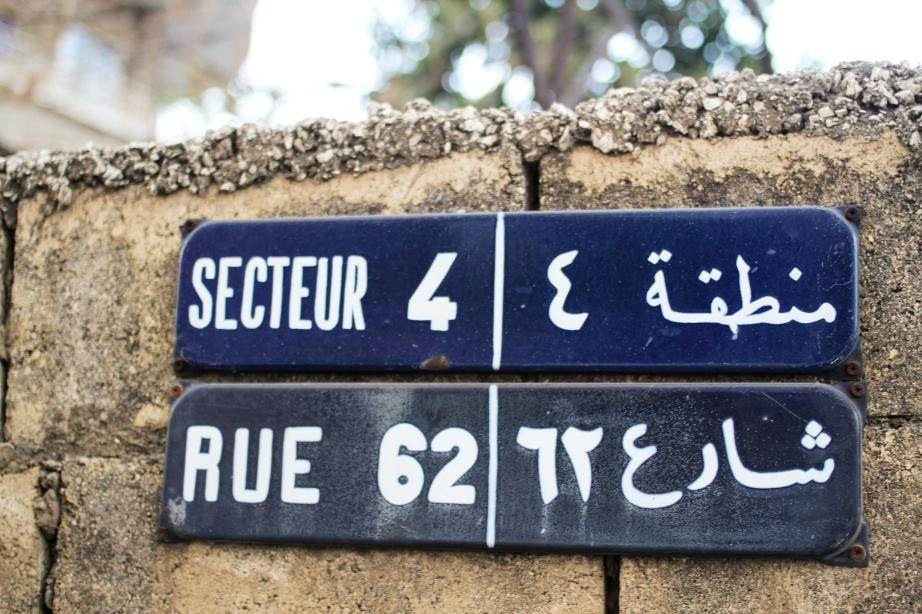 Les rues de Beyrouth.